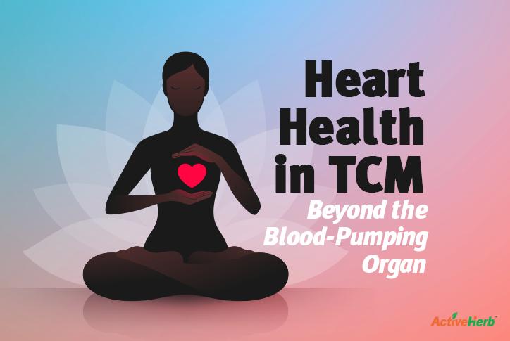 Heart in TCM