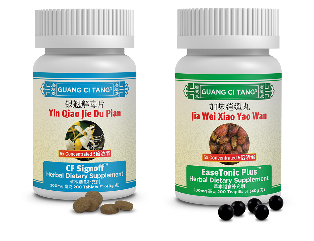 Chinese health herbal medicine supplement - Traditionally Chinese Herbal Formulas Are Served In Liquid Tang After Being Cooked In Water The Pill Form Wan Was Developed When The Chinese